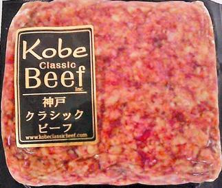 Wagyu Gourmet Ground Beef (packaged)